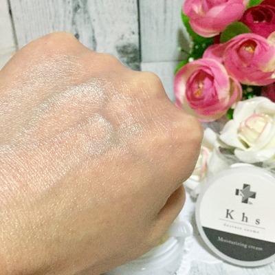基礎化粧品 Khs キース (10)