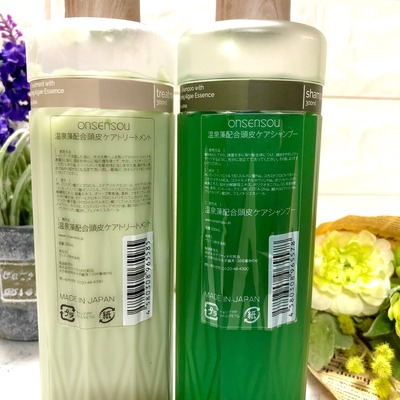 ONSENSOU温泉藻配合頭皮ケアシャンプー&トリートメント (4)