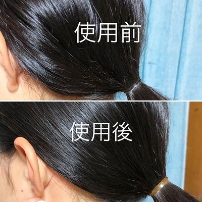 マトメージュ まとめ髪スティック「レギュラー」 (1)