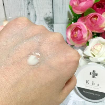 基礎化粧品 Khs キース (5)