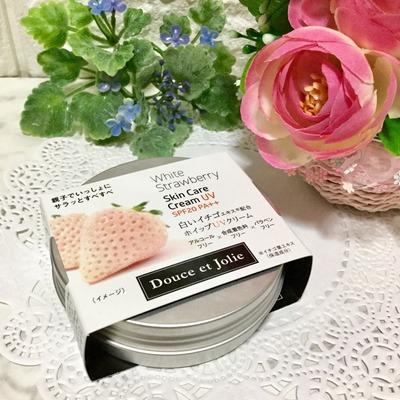 白イチゴホイップUVクリーム (10)