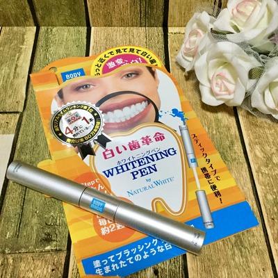 ボディマジック ホワイトニングペン 7