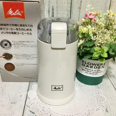 メリタ 電動コーヒーミル (1)