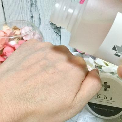 基礎化粧品 Khs キース (3)