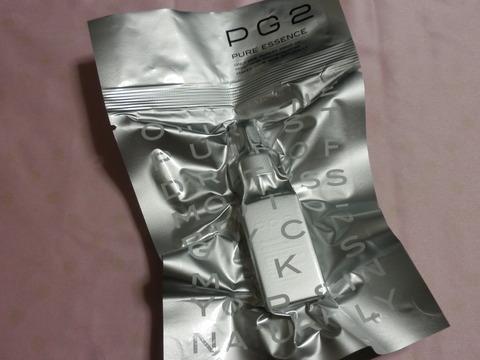 P3160284