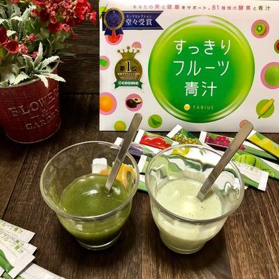 すっきりフルーツ青汁 口コミ おいしい (6)