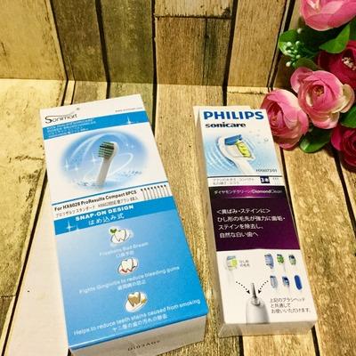 フィリップス電動歯ブラシ 替えブラシ 互換 (9)