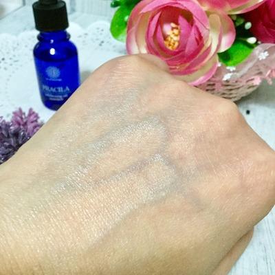 プラシラ 美白美容液オイル (1)