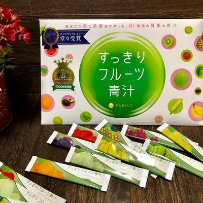 すっきりフルーツ青汁 口コミ おいしい (1)
