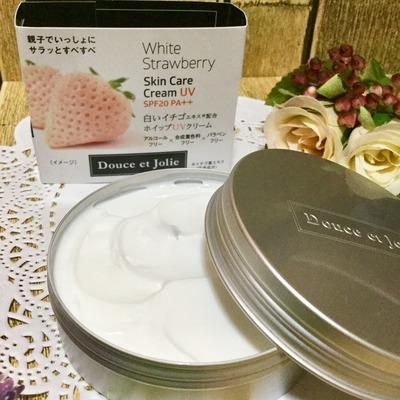 白イチゴホイップUVクリーム (6)