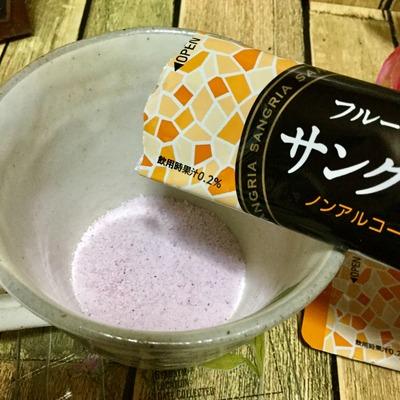 日東紅茶 フルーツ薫るサングリア (5)