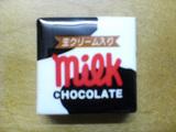 チロルチョコミルク