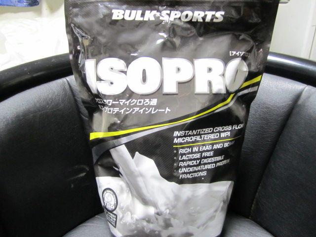 スポーツ アイソプロ バルク
