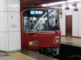 PA220311