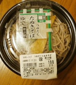 201711TanukiSoba