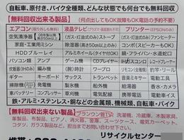 20180809Chirashi