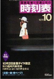 TT197810