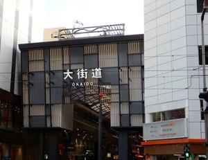 20200110Matsuyama8d
