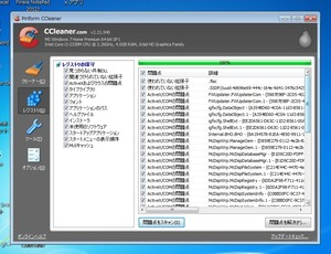CClearn1
