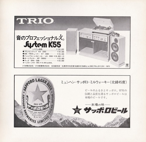 19751111SSO154th 19