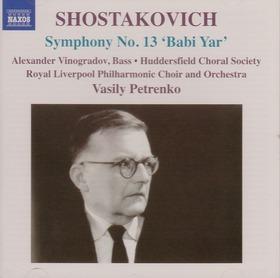 Shostakovich13Petrenko2