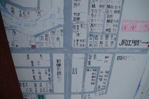 20200603JyuutakuChizu