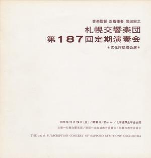 Sakkyo187thPa