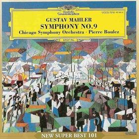 Mahler9Boulez