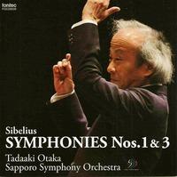 Sibelius1Odaka