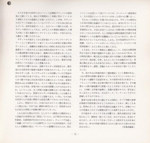 19750723SSO151st13