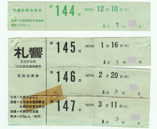 197412_197503SSO_Ticket