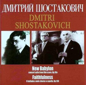 ShostakoNewBabyRozhdes