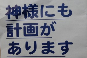 201907ChirashiKamisama