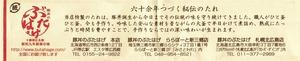 IMG_20161125_0001 - コピー