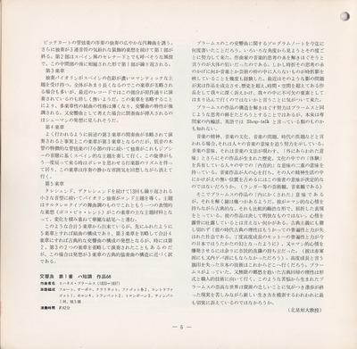 19740212SSO135th_06