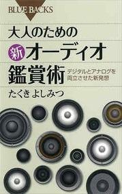TakukiAudio