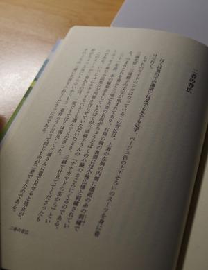 202011Kohiyama_Miura