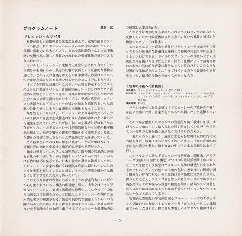 19760226SSO157th_05
