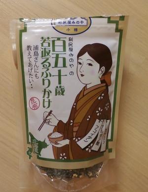 MinoyaFurikake