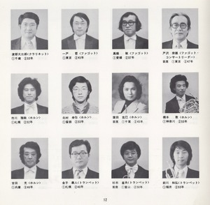 SSO1980_Members5
