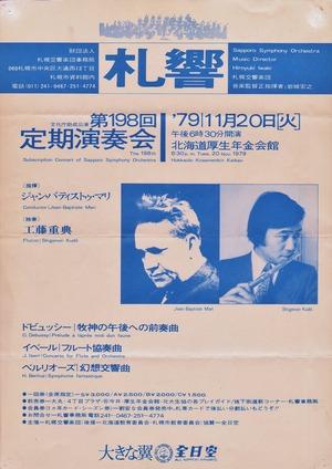 SSO198th