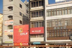 20200110Matsuyama1