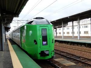 20181101Iwamizawa1