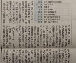 20180917Doshin2