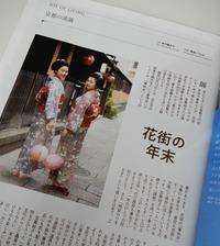 201912ANA_Tsubasa