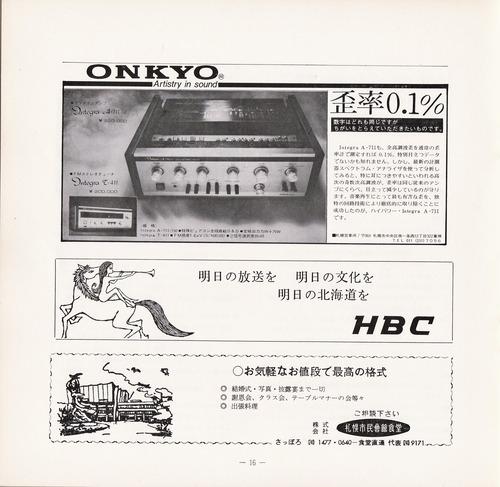 19751111SSO154th 16