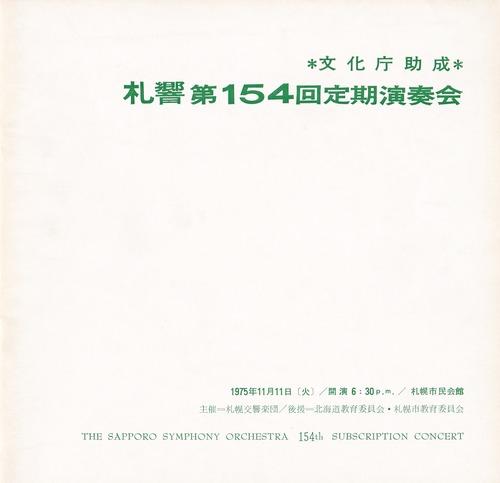 19751111SSO154th 01
