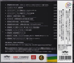 Ifukube_Tri_PCCR90079c