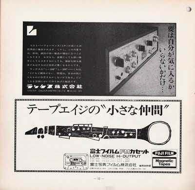 19740212SSO135th_10