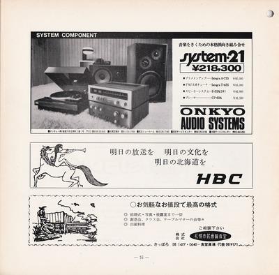 19740212SSO135th_16